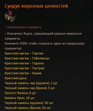 l_2B8k37.png